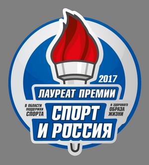 БК «Лига Ставок» - лауреат премии «Спорт и Россия»