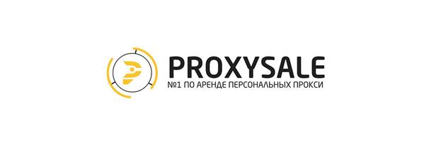 В чем преимущества у Proxy-Sale для игры на БК?